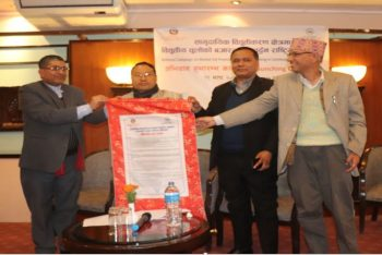 Campaign Paper Launching Ceremony: Market-led Promotion of Electric Cooking in Community Electrification Areas