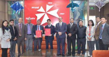 सामुदायिक विद्युत उपभोक्ता राष्ट्रिय महासंघ, नेपाल र NIC Asia बैंकबिच बैंकिंग सेवा साझेदारी सम्झौता !!